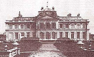 Château de Petit-Bourg
