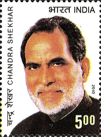 1980 Indian general election - Image: Chandra Shekhar Singh 2010 stamp of India