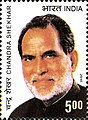 Chandra Shekhar Singh 2010 stamp of India.jpg