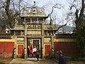Changsha PICT1395 (1373395064).jpg