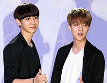 Description de l'image Chanyeol and Sehun at the Fashion Kode 2014 (1) (cropped).jpg.