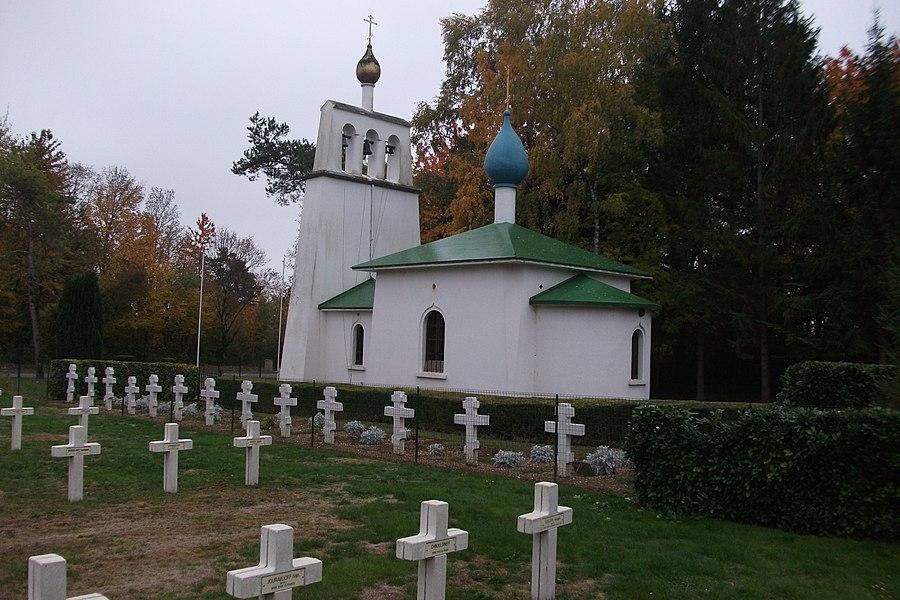 Chapelle du cimetière russe de ST-Hilaire le grand.