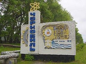 Chernobyl (11383710145).jpg