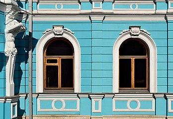 Chertkov Mansion, left wing, windows.jpg