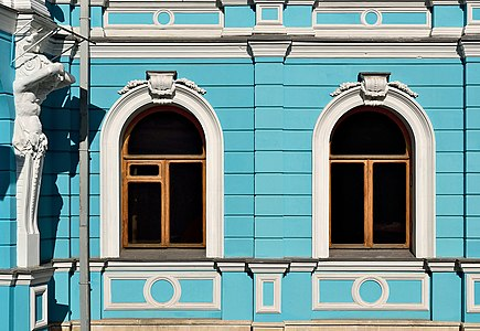 A fragment of the façade of the Chertkov Mansion, Moscow, Russia.