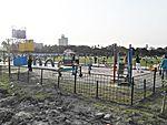 Children Park at BAF Museum.jpg