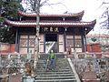 China - Emei Shan 13 - Monastery of the Elephant Bathing Pool (135962417).jpg