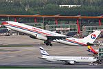 China Eastern Airlines Airbus A330-300 Zhu-1.jpg
