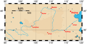 Yaodong - The Loess Plateau in northern China (hatched area) and the valley of the Yellow River