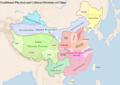 China Traditional Divisions.png