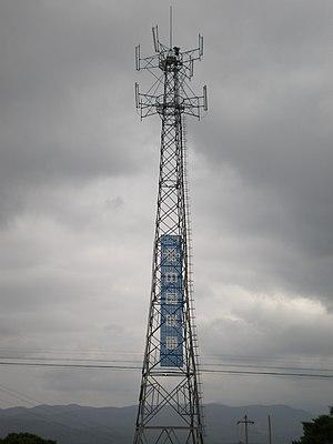 A China Unicom telecommunications tower in Yun...