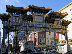 "Chinatown's ""Friendship Archway"", as seen leukin wast on H Street, NW"