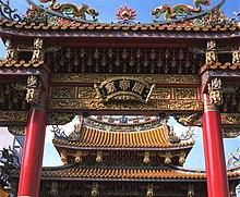 Chinatown in Yokoyama.jpg