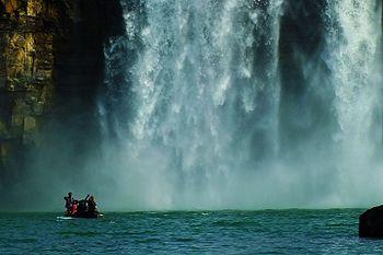 Chitrakot Waterfalls.jpg