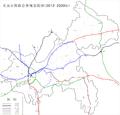 Chongqing Railway Plan 2012-2020.png