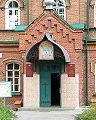 Church at school.jpg