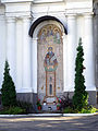 Church of Saint Simeon Stolpnik by Yauza 12.jpg