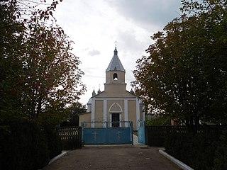 Velyka Mykhailivka Urban locality in Odessa Oblast, Ukraine