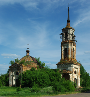 Church of the Transfiguration in Kulikovka.png
