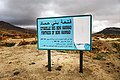 Citadelle des Beni Hammad قلعة بني حماد 02.jpg