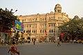 City square in central Kolkata, India.jpg