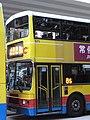 Citybus Route 8S.JPG