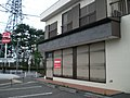 Closed Seven-Eleven - panoramio.jpg