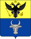 Coat of Arms of Bessarabia Guberniya.svg