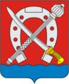 Coat of Arms of Kavkazskoe (Krasnodar krai).png