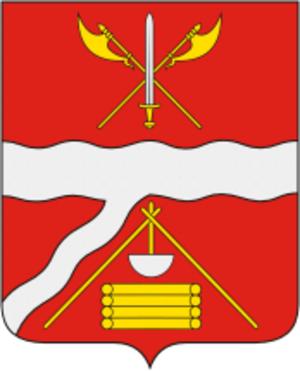 Nekrasovsky District - Image: Coat of Arms of Nekrasovsky rayon (Yaroslavl oblast)
