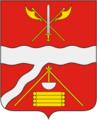 Coat of Arms of Nekrasovsky rayon (Yaroslavl oblast).png