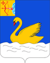 Coat of Arms of Nolinskiy rayon (Kirov oblast).png