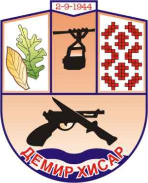 Demir Hisar Municipality - Image: Coat of arms of Demir Hisar Municipality