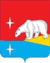 Coat of arms of Iultinsky Raion of Chukotka.png