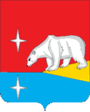 Coat of arms of Iultinsky Raion of Chukotka.png