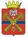 Coat of arms of Nikolayevsky district 2007 01.jpg