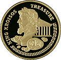 Coin of Kazakhstan 100 Kroisos reverse.jpg