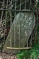 Commemorative stone, Jubilee Tree, Ganarew - geograph.org.uk - 1203859.jpg