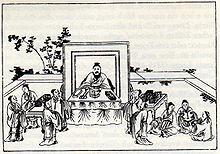 Gravure montrant Confucius au centre, assis derrière une table, entouré de 9 disciples qui l'écoutent debout. Le maître est représenté légèrement plus grand que ses élèves.