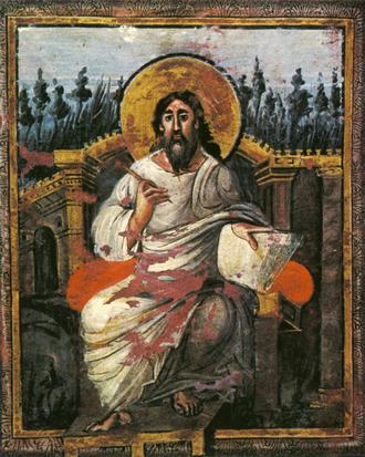 Vienna Coronation Gospels - Coronation Evangeliar portrait of Saint John