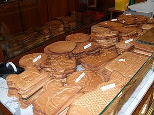 Dinant - Couques de Dinant at a Dinant bakery