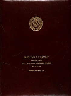 Treaty on the Creation of the USSR