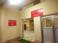 Covid-19 Hospital Golaghat.png
