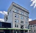 Covington Trust & Banking Company Building, Covington, KY (49661246843).jpg