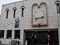 Créteil synagogue Liberté pour Guilad.jpg