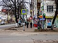 Crossing of Pobedy and Nekrasova streets.jpg