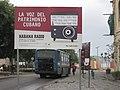 Cuba, La Habana, 2013 - panoramio (45).jpg
