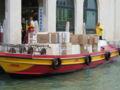 DHL Boat.JPG