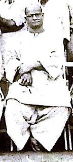 D. P. Roy Choudhury