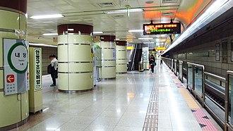 Naedang station - Station platform